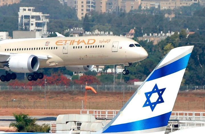 الاتحاد الإماراتية توقف رحلاتها الى اسرائيل