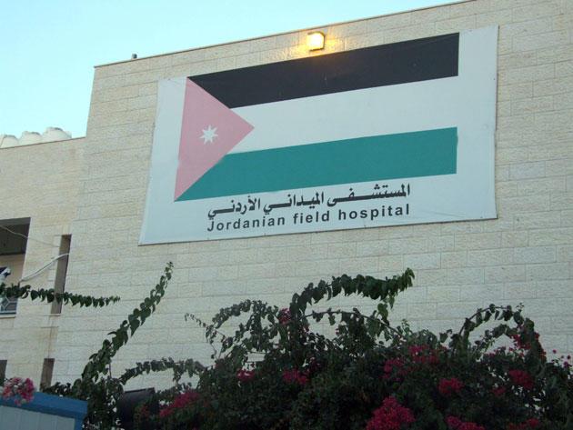 نقابة الأطباء الأردنية تفتح باب التطوع لغزة