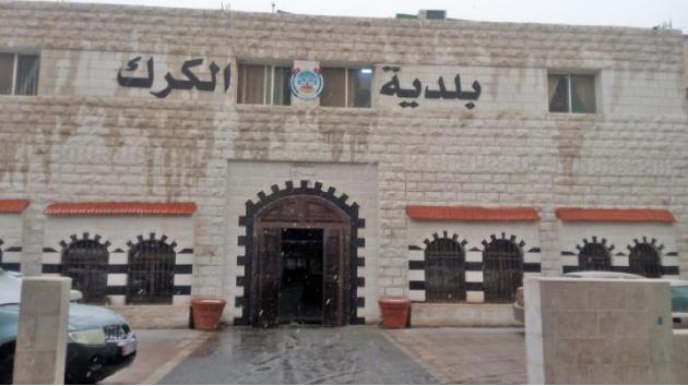 بلدية الكرك تعلق الدوام في منطقة الجديدة