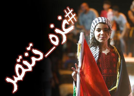 #غزه_تنتصر يتصدر مواقع التواصل في الاردن