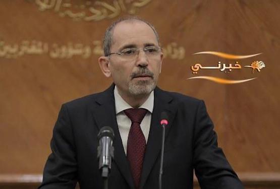موقع خبرني : الصفدي يشارك باجتماع أوروبي حول فلسطين