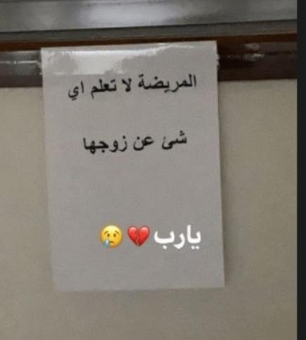 إيمي سمير غانم تعلق رسالة مؤثرة على باب والدتها