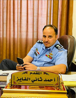 المقدم احمد ثاني الفايز .. مبروك الترفيع