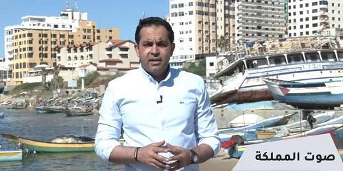 صوت المملكة.. من قطاع غزة