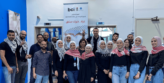 BCI Mobile تجمع تبرعات موظفيها بالأردن وفلسطين والعراق لدعم غزة
