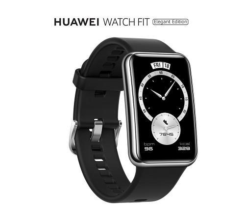 HUAWEI WATCH FIT ELEGANT.. هذا ما يجعلها أفضل ساعة ذكية