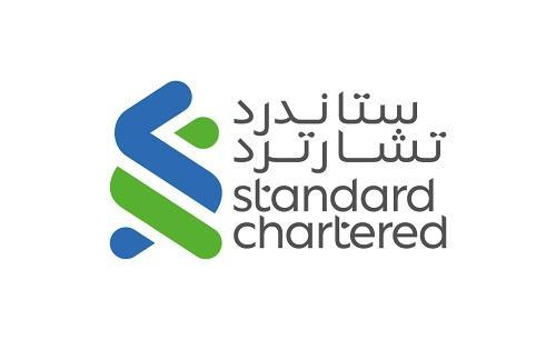 بنك ستاندرد تشارترد يحصد العديد من الجوائز هذا العام
