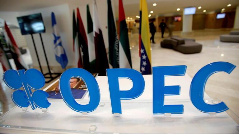 أوبك تصدر تقريرا عن الوضع في سوق النفط