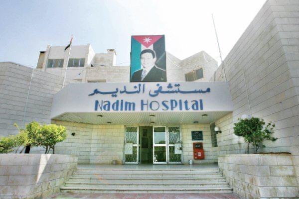 مستشفى النديم يعاني من نقص الكوادر والأجهزة