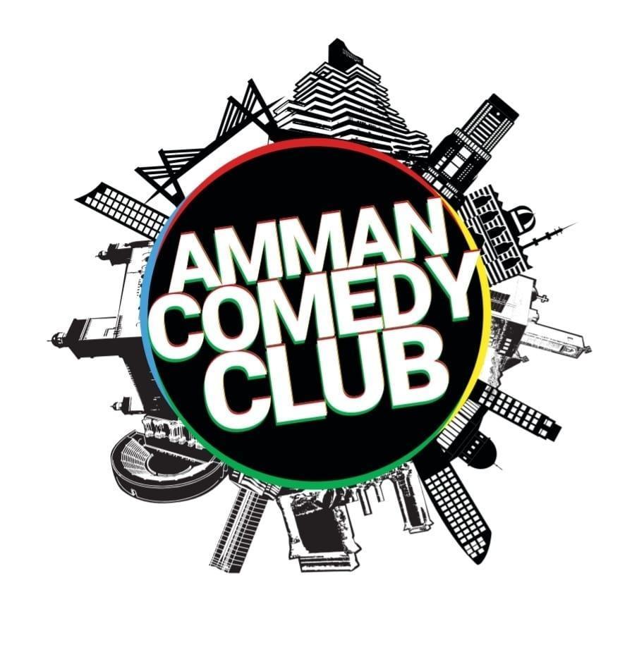 نادي عمّان للكوميديا يختتم الدورة الحالية بعمّان واربد