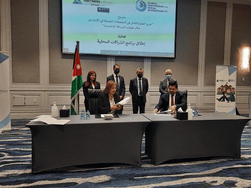 انطلاق برنامج الشراكات المحلية لتعزيز التعليم الشامل بالتعاون مع وزارة التربية