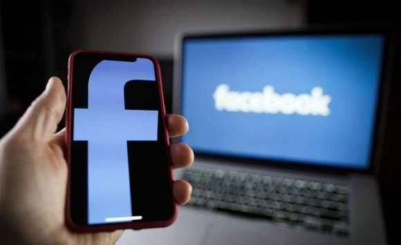 كيف تكتشف أن حسابك على فيسبوك تم سرقته؟