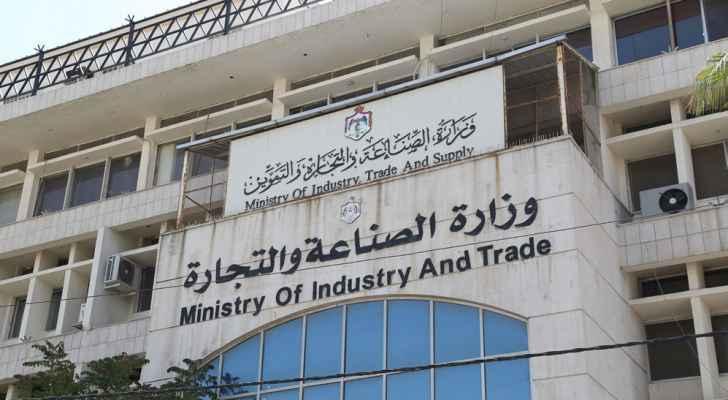 الصناعة ستتخذ إجراءات قانونية بحق جمعية الدواجن