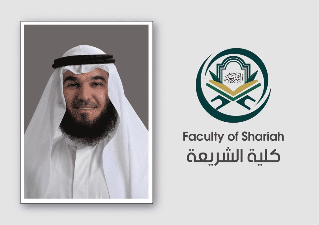 أبو قدوم من عمان العربية مرشح لمكاتب الإصلاح الأسري بدائرة قاضي القضاة