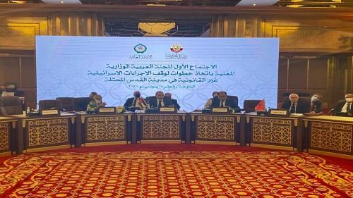 موقع خبرني : الأردن يترأس اجتماعا يعنى باتخاذ خطوات لوقف الإجراءات الإسرائيلية