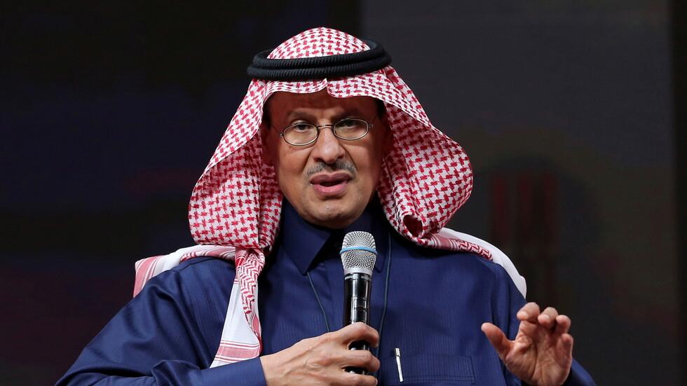 الأمير عبد العزيز بن سلمان يحذر سوق النفط