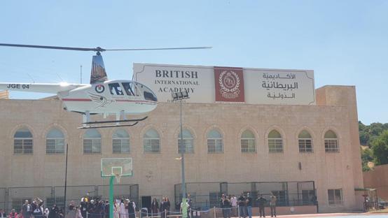 الاكاديمية البريطانية الدولية تخرج طالباتها بسماء الاردن