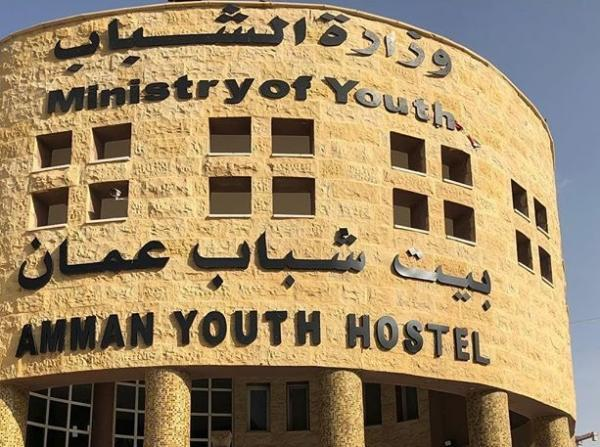 مسودة نظام جديدة لوزارة الشباب