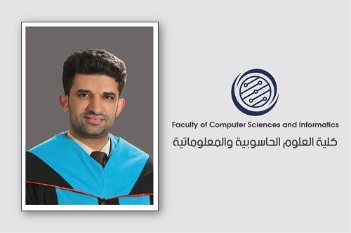 أبو عليقة من عمان العربية يبتكر خوارزمية جديدة بالذكاء الاصطناعي