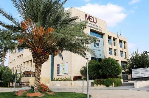 جامعة الشرق الأوسط تكرم أوائل الثانوية العامة المغتربين بحفلٍ افتراضيّ