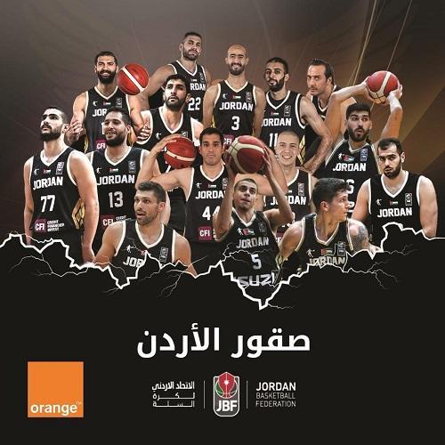 أورنج الأردن: فخورون بتأهل المنتخب الوطني لكرة السلة لنهائيات آسيا