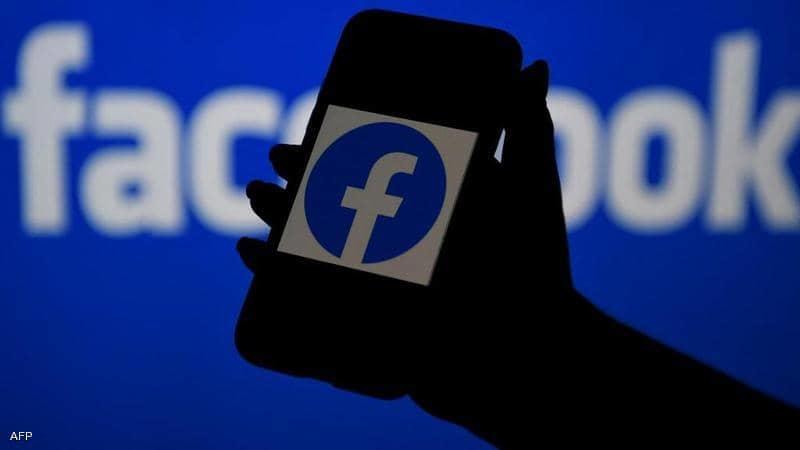 فيسبوك تطلق رسميا الغرف الصوتية المباشرة في أميركا