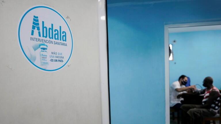 كوبا تعلن عن فعالية لقاحها (عبد الله) ضد كورونا