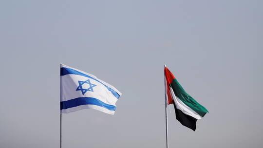اتفاق إماراتي إسرائيلي بمجال الصحة