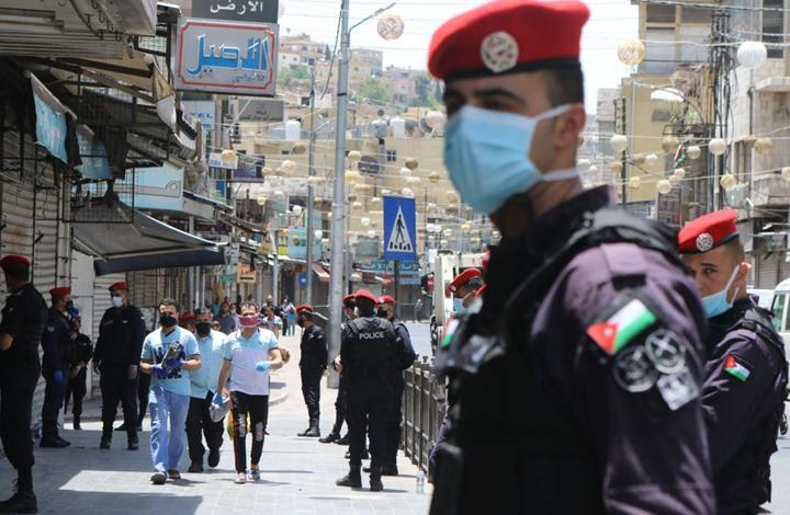 43 مخالفة لمنشآت وأفراد غير ملتزمين بأوامر الدفاع
