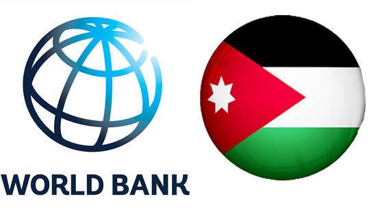 البنك الدولي يوافق على تمويل إضافي للأردن