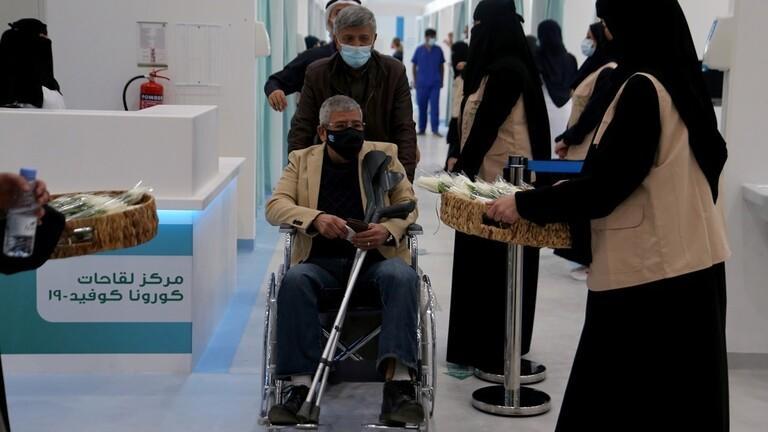 السعودية: شروط لمن اكمل سن ال 50 عاما لتلقي اللقاح