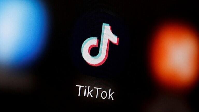 تيك توك يمنح مستخدميه ميزة جديدة