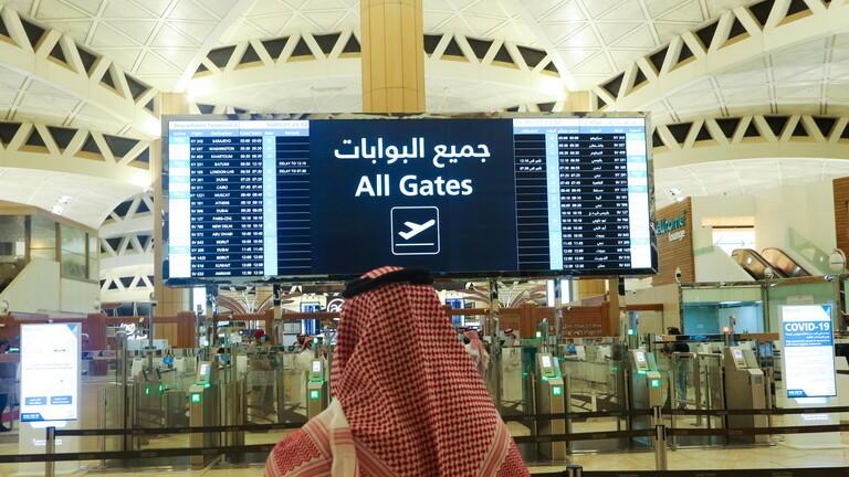 السعودية تدرس إنشاء مطار جديد في الرياض