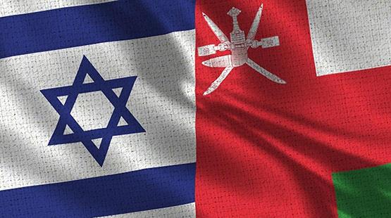 وزير الخارجية العماني يتلقى اتصالا هاتفيا من نظيره الإسرائيلي