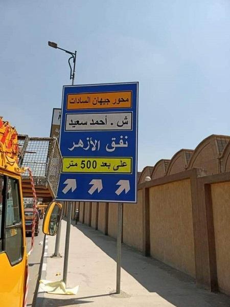 السيسي ينفذ أول قراراته بشأن جيهان السادات - صورة