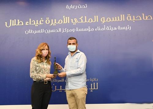 البلاسمة يفوز بجائزة مؤسسة الحسين للسرطان للإعلاميين