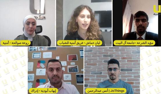 أمنية تعقد حلقة نقاشية افتراضية بمناسبة اليوم العالمي لمهارات الشباب