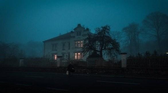 شركة عقارية متخصصة ببيع وتأجير المنازل المخيفة