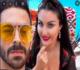 حقيقة خطوبة صافيناز من الممثل رامي دياب - فيديو