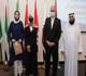 إعلان الفائزين بمسابقات شهر رمضان المبارك في عمان