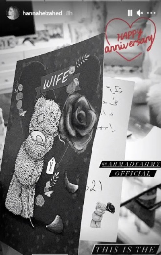 هنا الزاهد وأحمد فهمي يحتفلان بعيد زواجهما - صور