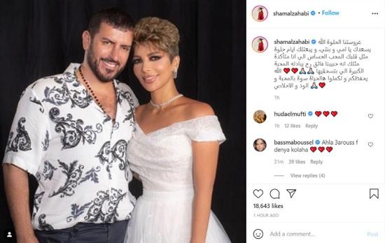 شام الذهبي تحتفل بزواج والدتها أصالة - صورة
