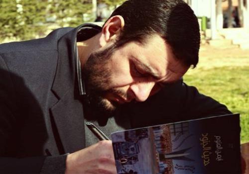 رواية حديث الجنود ايمن العتوم pdf