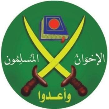 الإخوان: إعدام الكساسبة عمل إجرامي