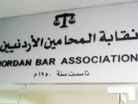 إلزام المحامين بدفع 409 ألف دينار لشركة تأمين
