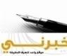 خطبة هليل: احداث جلل تنتظر مكة و الاقصى والاردن