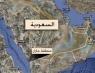 حرس الحدود السعودي ينقذ أردنيا من الغرق