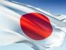 اليابان تزيد مساعداتها للأردن لدعم الاستقرار